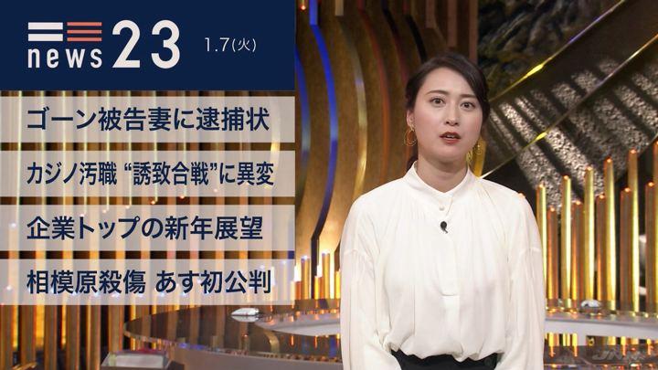 2020年01月07日小川彩佳の画像03枚目