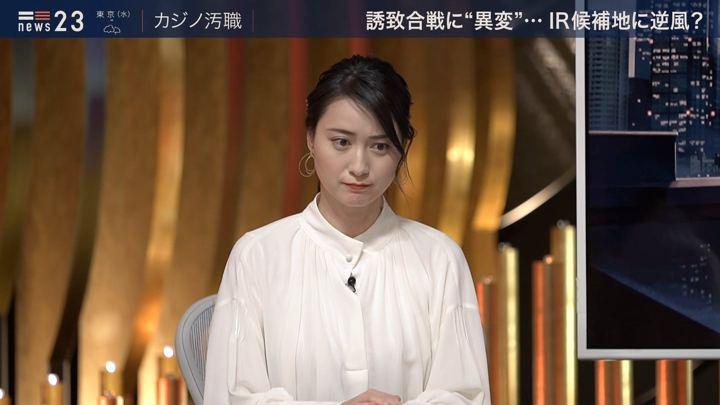 2020年01月07日小川彩佳の画像05枚目