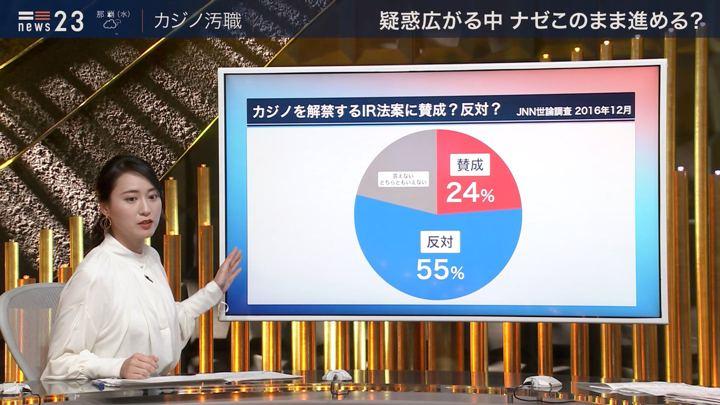2020年01月07日小川彩佳の画像07枚目