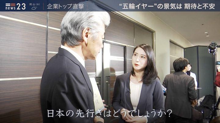 2020年01月07日小川彩佳の画像09枚目