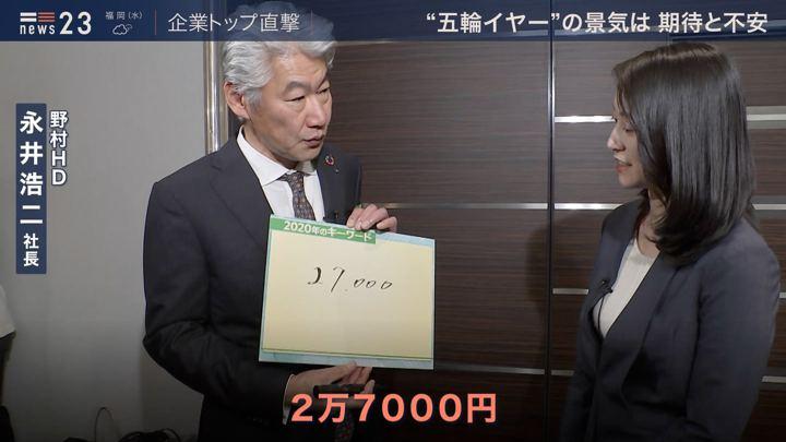 2020年01月07日小川彩佳の画像10枚目