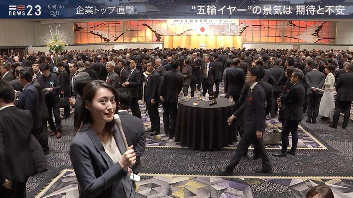 2020年01月07日小川彩佳の画像11枚目