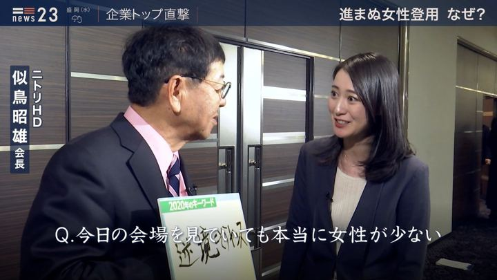 2020年01月07日小川彩佳の画像12枚目