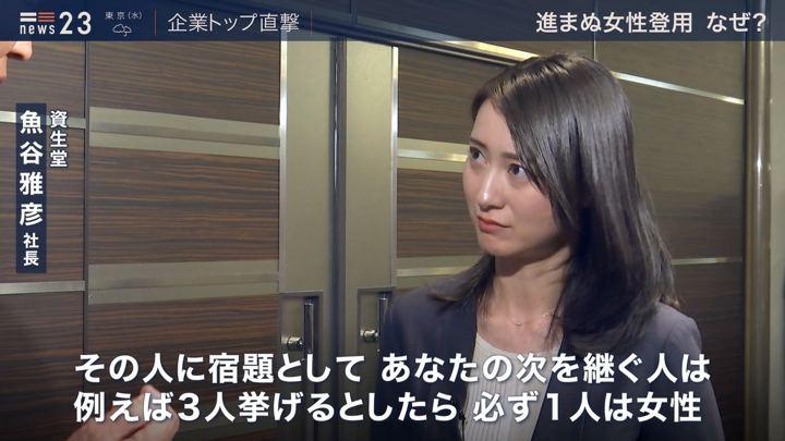 2020年01月07日小川彩佳の画像13枚目