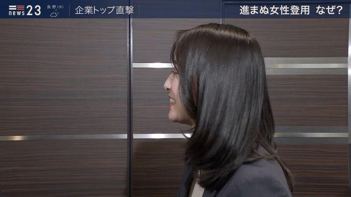 2020年01月07日小川彩佳の画像14枚目