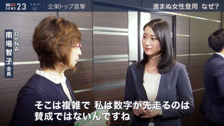 2020年01月07日小川彩佳の画像16枚目