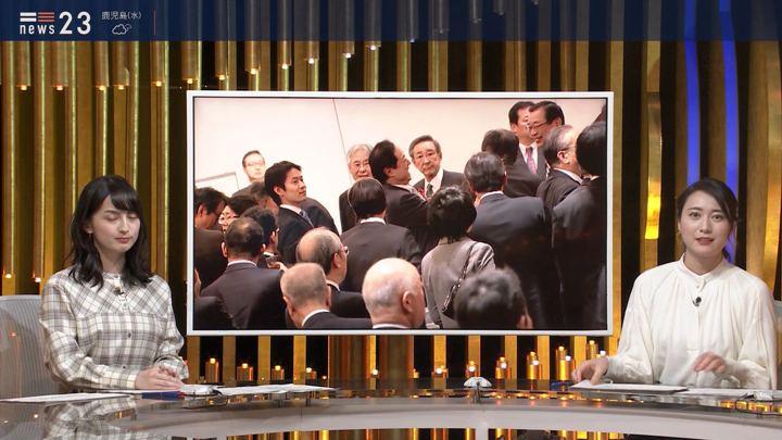 2020年01月07日小川彩佳の画像18枚目
