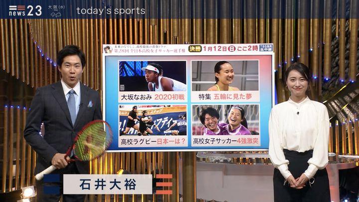 2020年01月07日小川彩佳の画像21枚目