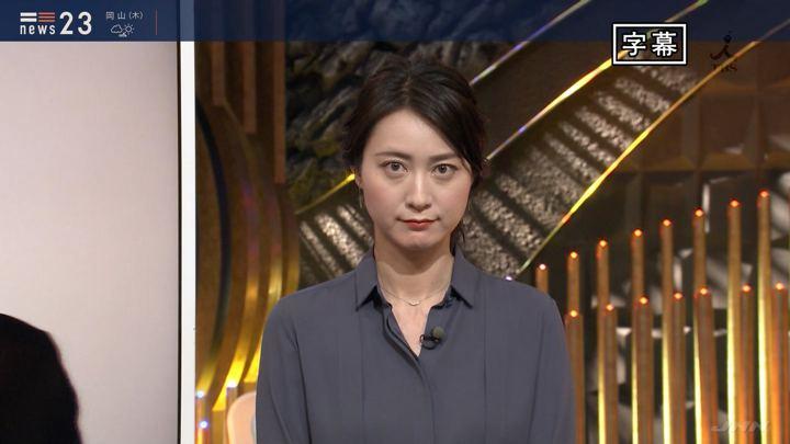2020年01月08日小川彩佳の画像01枚目