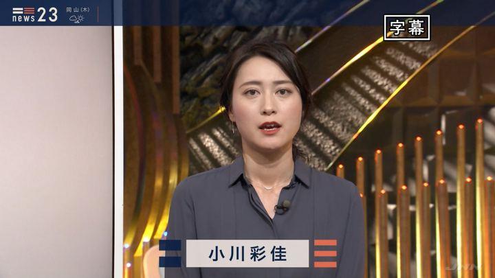 2020年01月08日小川彩佳の画像02枚目