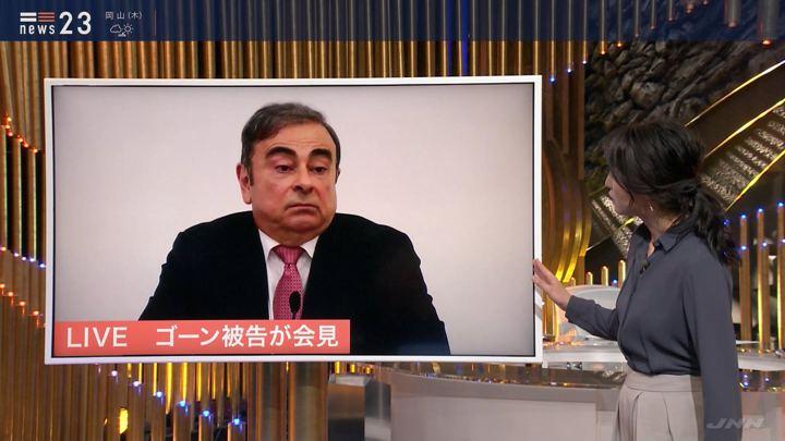 2020年01月08日小川彩佳の画像03枚目