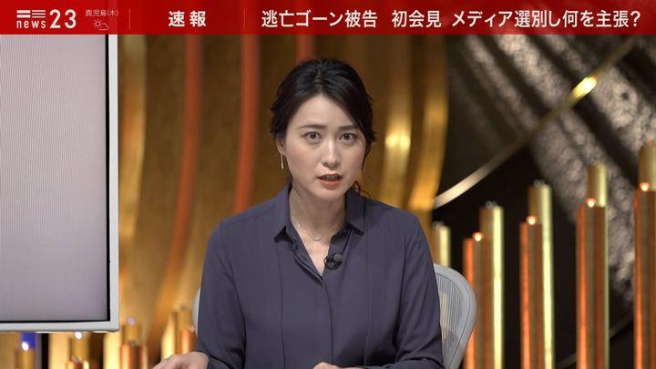 2020年01月08日小川彩佳の画像06枚目