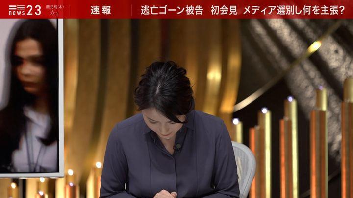 2020年01月08日小川彩佳の画像07枚目