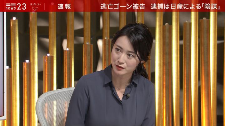 2020年01月08日小川彩佳の画像08枚目
