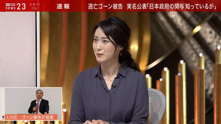 2020年01月08日小川彩佳の画像10枚目