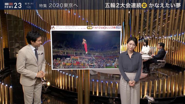 2020年01月08日小川彩佳の画像15枚目