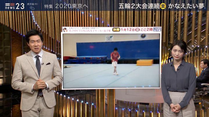 2020年01月08日小川彩佳の画像16枚目