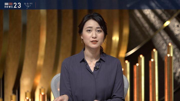 2020年01月08日小川彩佳の画像17枚目