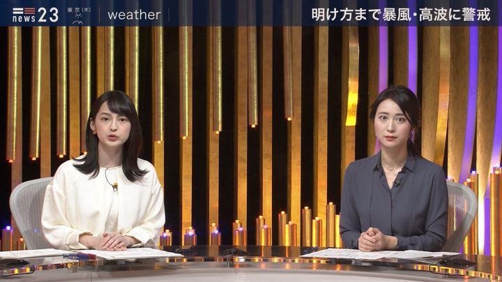 2020年01月08日小川彩佳の画像18枚目