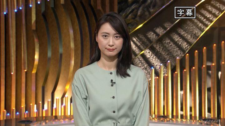 2020年01月09日小川彩佳の画像01枚目