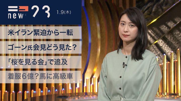 2020年01月09日小川彩佳の画像03枚目