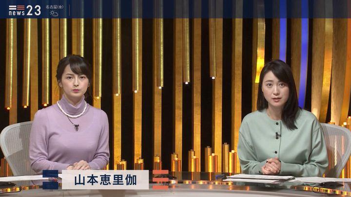 2020年01月09日小川彩佳の画像08枚目