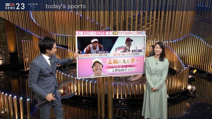 2020年01月09日小川彩佳の画像12枚目