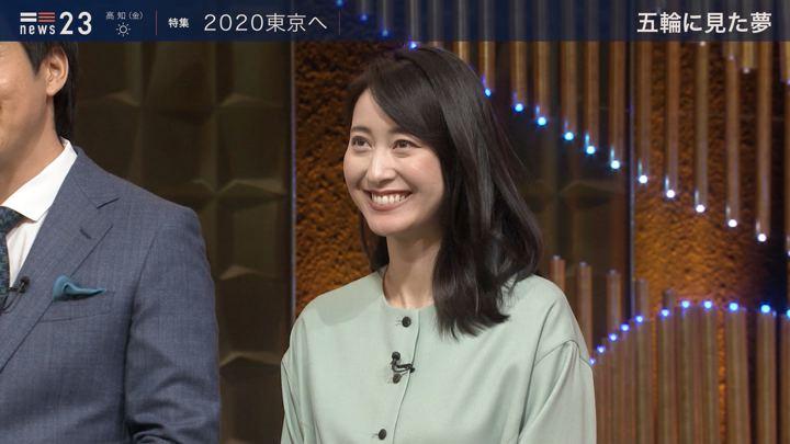 2020年01月09日小川彩佳の画像13枚目
