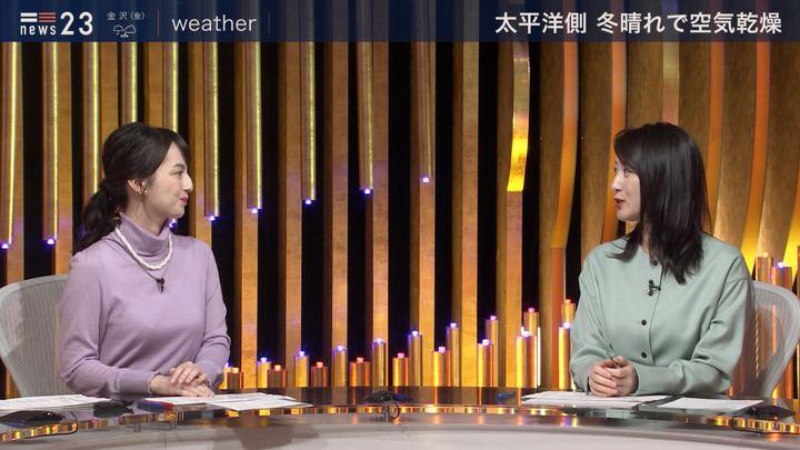 2020年01月09日小川彩佳の画像15枚目