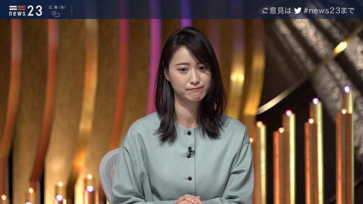 2020年01月09日小川彩佳の画像21枚目