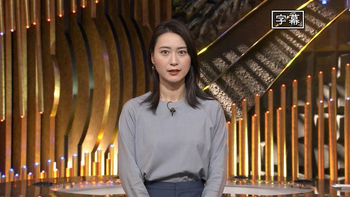 2020年01月13日小川彩佳の画像01枚目