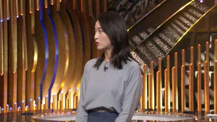 2020年01月13日小川彩佳の画像02枚目