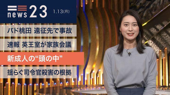 2020年01月13日小川彩佳の画像03枚目