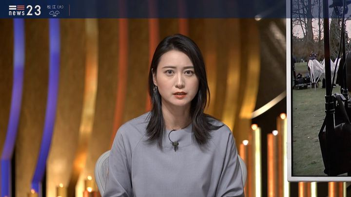2020年01月13日小川彩佳の画像04枚目