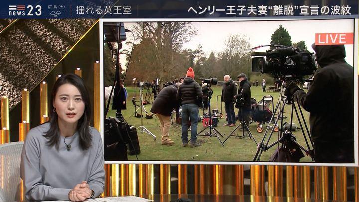 2020年01月13日小川彩佳の画像05枚目