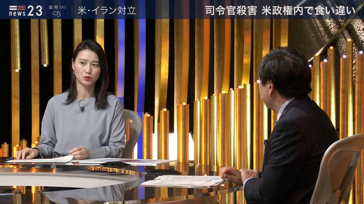 2020年01月13日小川彩佳の画像11枚目