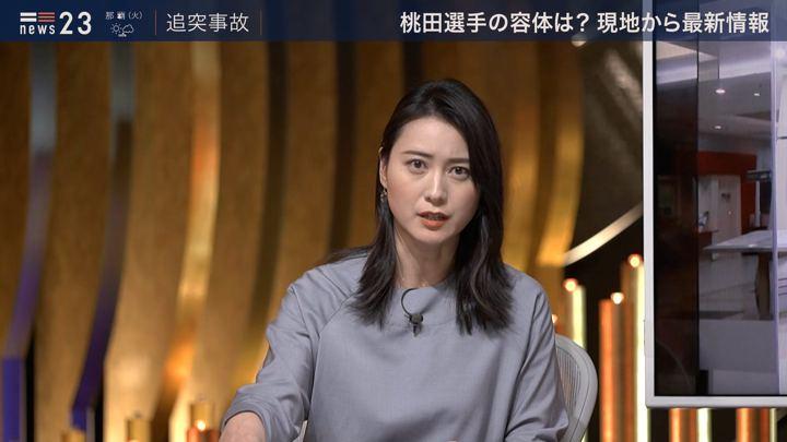2020年01月13日小川彩佳の画像16枚目