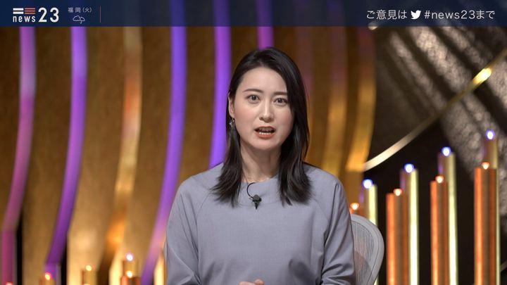 2020年01月13日小川彩佳の画像18枚目