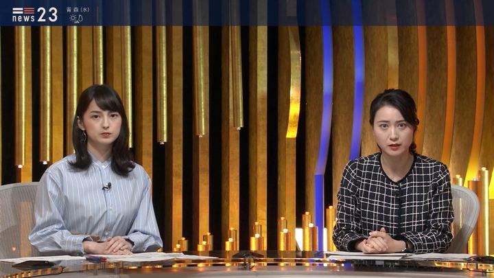 2020年01月14日小川彩佳の画像03枚目