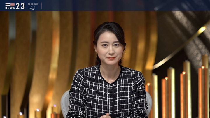 2020年01月14日小川彩佳の画像05枚目