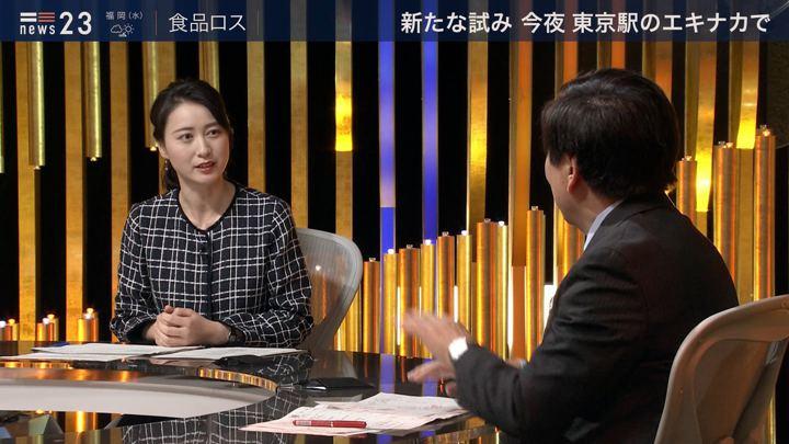2020年01月14日小川彩佳の画像07枚目