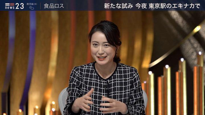 2020年01月14日小川彩佳の画像08枚目