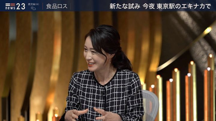 2020年01月14日小川彩佳の画像09枚目