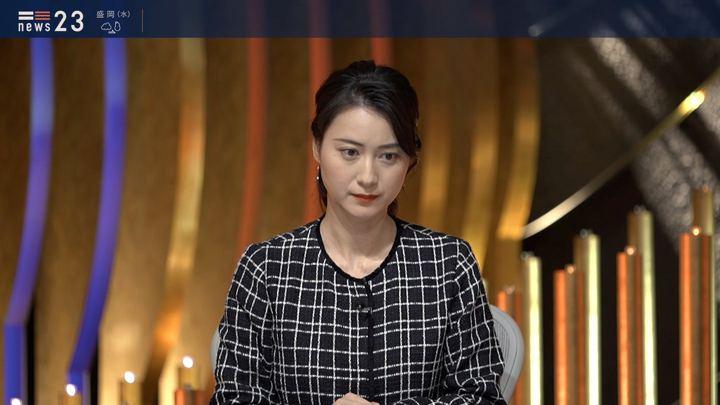 2020年01月14日小川彩佳の画像10枚目
