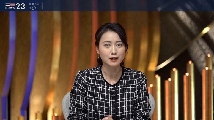 2020年01月14日小川彩佳の画像11枚目