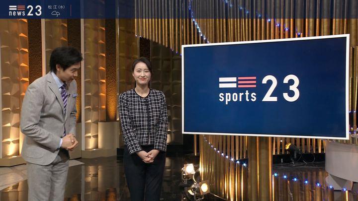 2020年01月14日小川彩佳の画像13枚目
