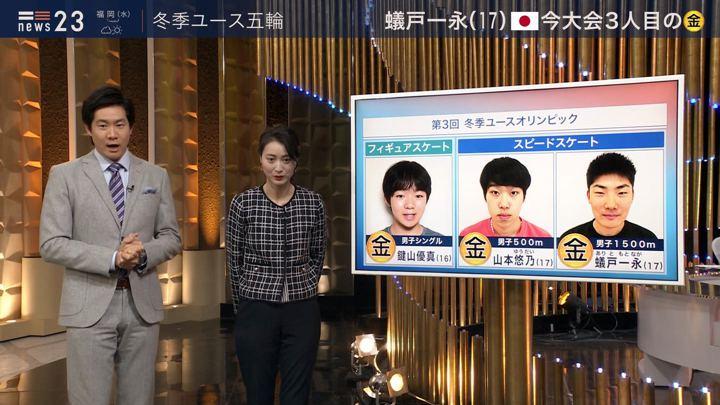 2020年01月14日小川彩佳の画像14枚目