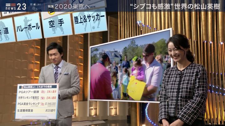 2020年01月14日小川彩佳の画像15枚目
