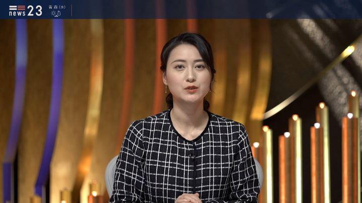 2020年01月14日小川彩佳の画像16枚目