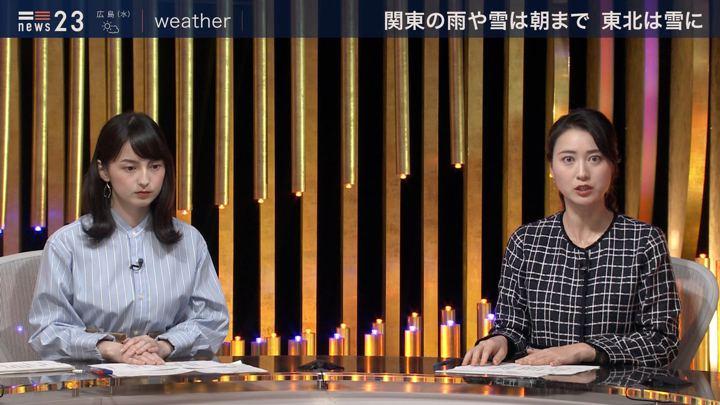 2020年01月14日小川彩佳の画像17枚目